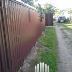 забор из металлического штакетника (4)