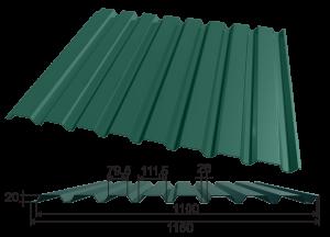 Профлист C20-1100
